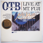 OUT OF THE BLUE - Live At Mt. Fuji