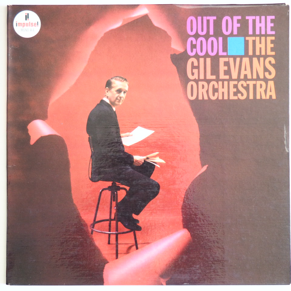 gil evans - out of the cool impulse a-4
