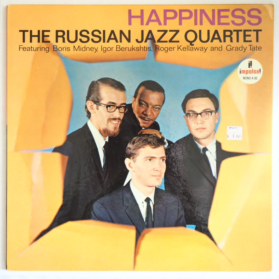 russian jazz quartet impulse a-80