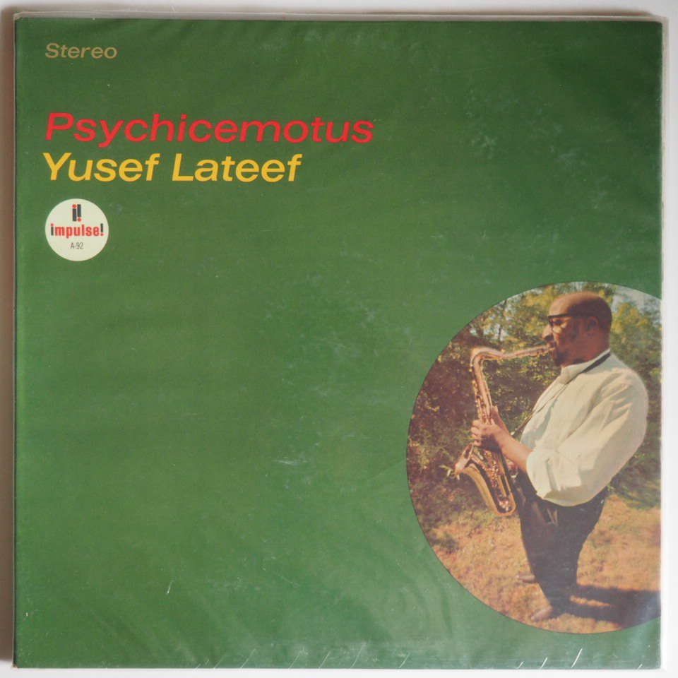 yusef lateef - psychicemotus impulse a-92