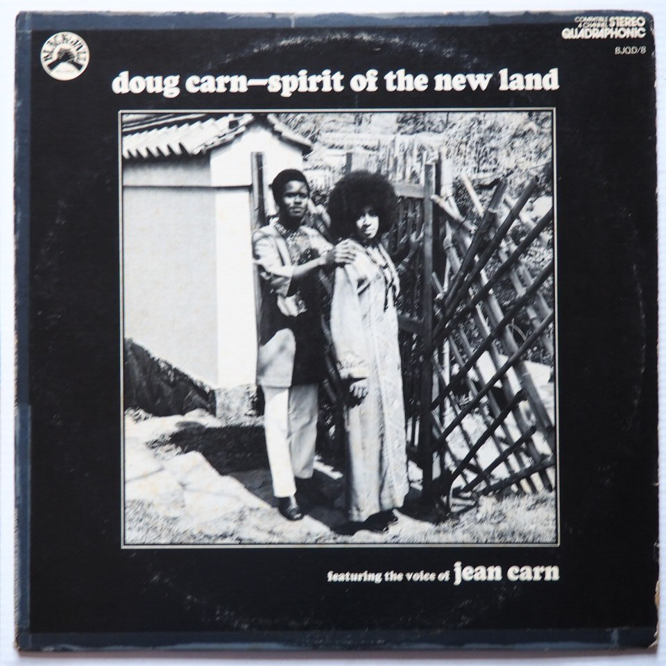 doug carn - spirit of the new land black jazz