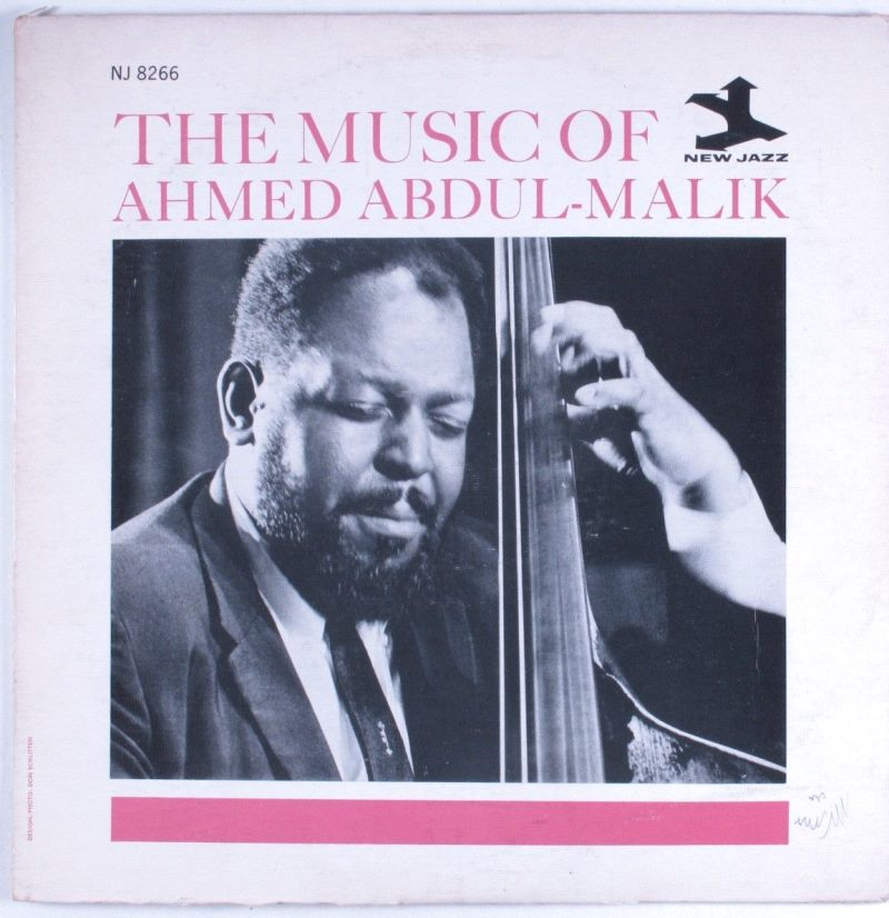 ahmed abdul-malik - the music of 8266
