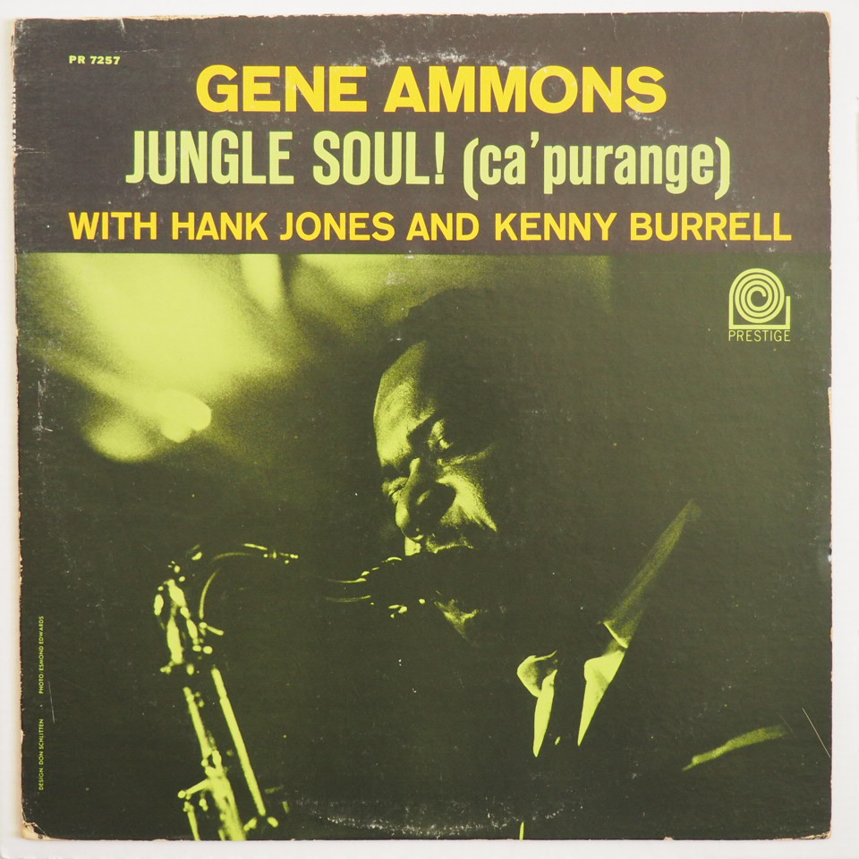 gene ammons - jungle soul 7257